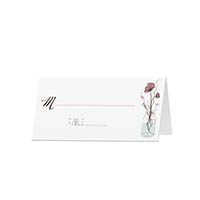 Jar of Flowers - Blank Folded Place Cards
